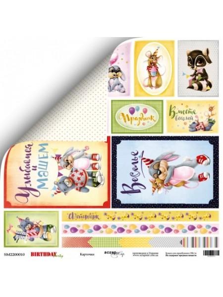 Лист двусторонней бумаги 30x30 от Scrapmir Карточки из коллекции Birthday Party