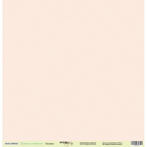 Лист односторонней бумаги 30x30 от Scrapmir Полоски  из коллекции Хорошее Настроение