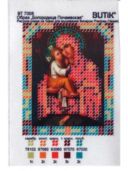 """Мини-схема для вышивания бисером Образ""""Богородица Почаевская"""""""