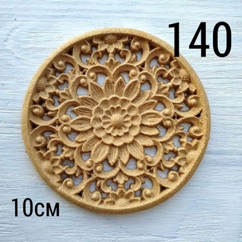 Декор из древесной пульпы-№140, 10 см