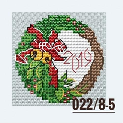 """Основа для вышивания по дереву """"Новогодний шар"""",диаметр 9 см"""