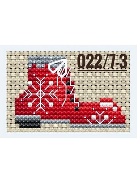 """Основа для вышивания по дереву """"Новогодний конёк-3"""",размер 10*7,5 см"""