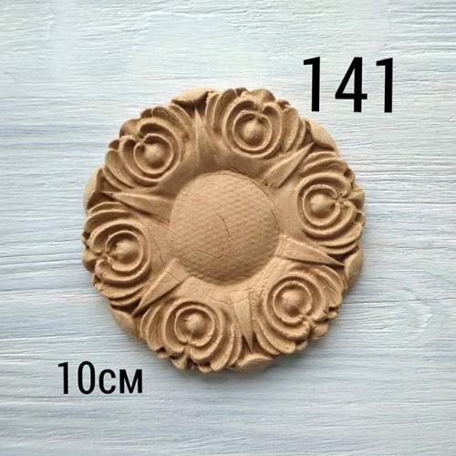 Декор из древесной пульпы-№141, 10 см