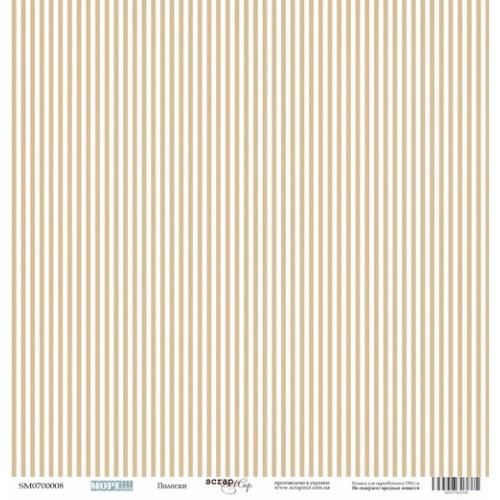 Лист односторонней бумаги 30x30 от Scrapmir Полоски из коллекции Море