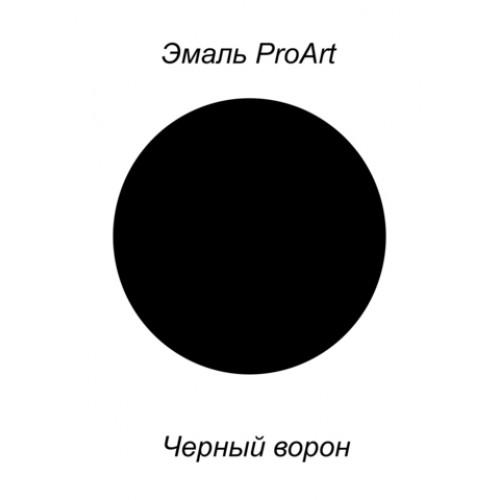 Эмаль,Черный ворон, 40мл., ProArt, Италия