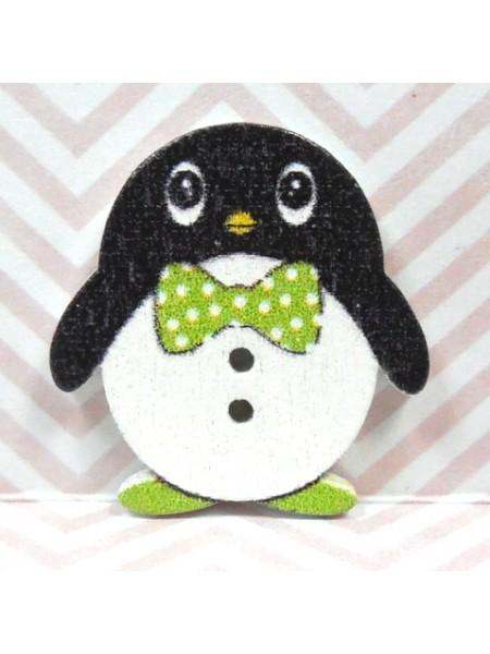 "Пуговицы ""Пингвин""№5,цена за 1 шт"
