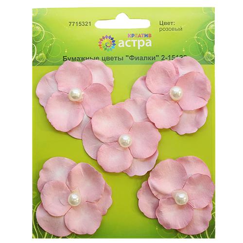 Бумажные цветы 'Фиалки'с бусинкой,цв-розовый, 5 см, упак./5 шт.