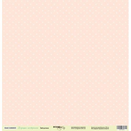 Лист односторонней бумаги 30x30 от Scrapmir Звёздочки из коллекции Хорошее Настроение