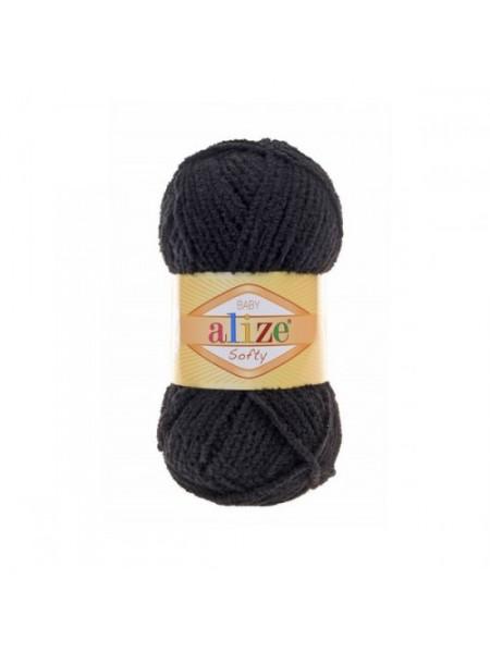 Пряжа Alize Softy,цв-чёрный,50 гр