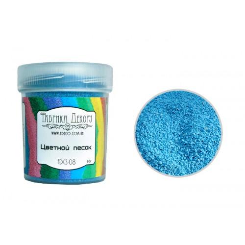 Цветной песок. Синий