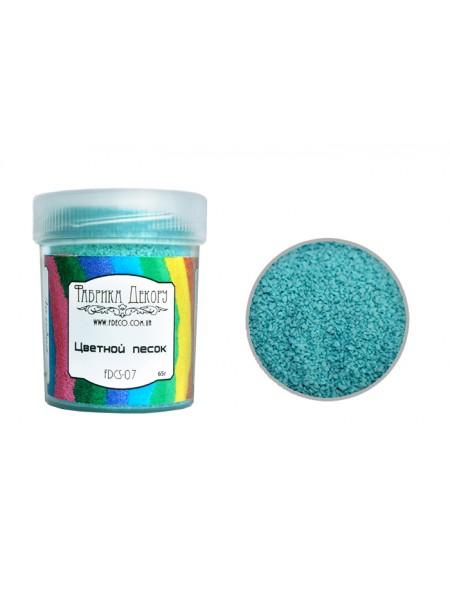 Цветной песок. Голубой