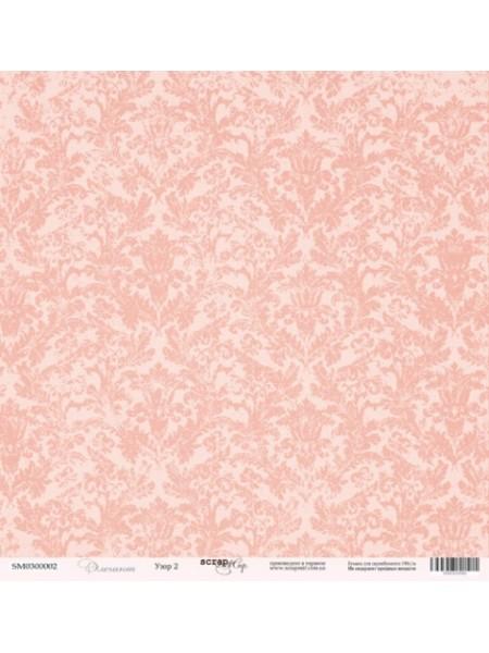 Лист односторонней бумаги 30x30 от Scrapmir Узор 2 из коллекции Элегант