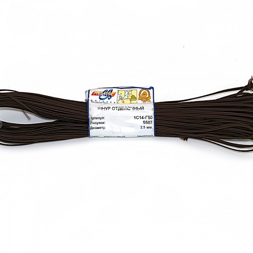 Шнур-Сутаж,темно-коричневый,2.5мм Цена за 1 м