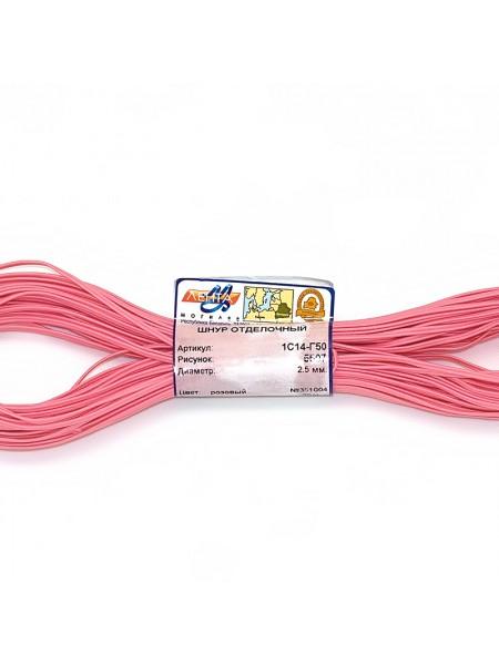 Шнур-Сутаж,розовый,2.5мм Цена за 1 м