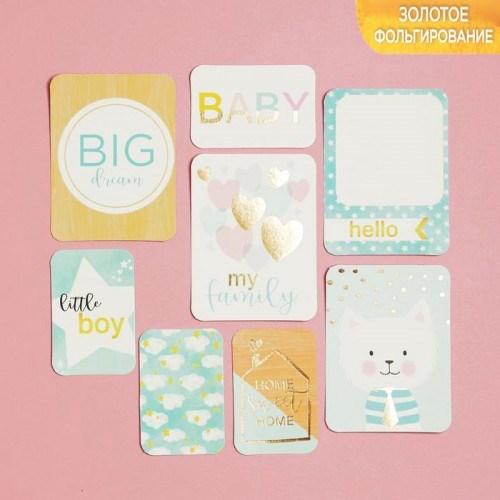 """Набор карточек для творчества с фольгированием """"My Family"""""""