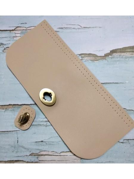 Клапан-крышка для сумочки с поворотным замком,бежевый,20*10см