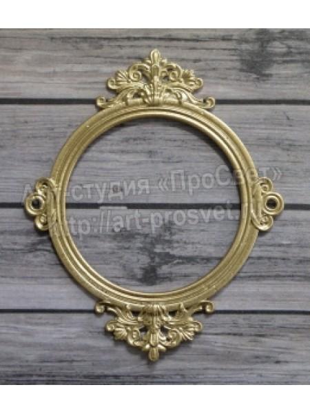 Металлическая рамка круглая, цвет Золото