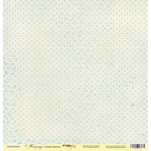 Лист односторонней бумаги 30x30 от Scrapmir Синий горошек из коллекции Корица