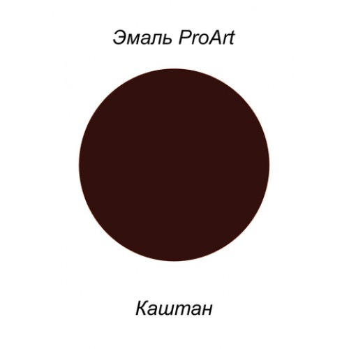 Эмаль,Каштан, 40мл., ProArt, Италия