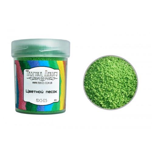 Цветной песок. Зеленый