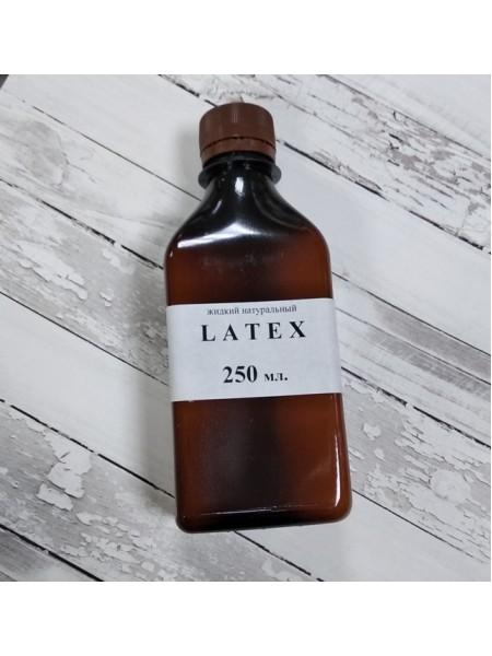 Жидкий латекс(жидкая резина), 250 мл