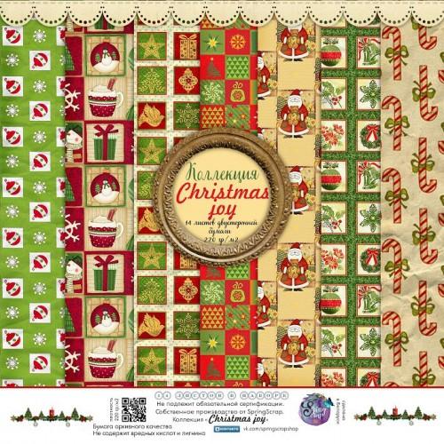 Набор новогодней бумаги 30*30 см.14листов, ВКН-20Б