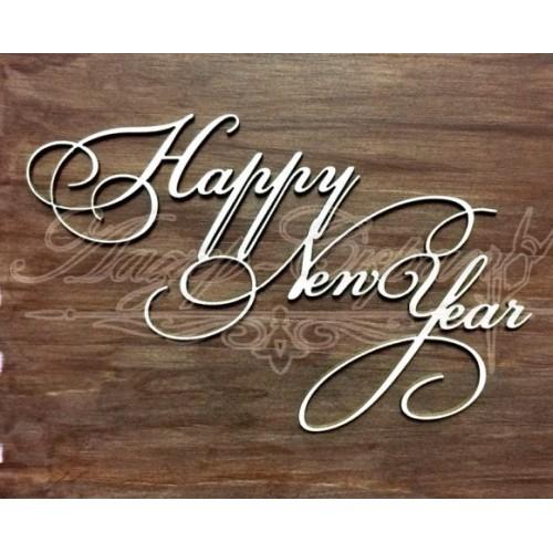 """Чипборд """"Happy new year"""""""