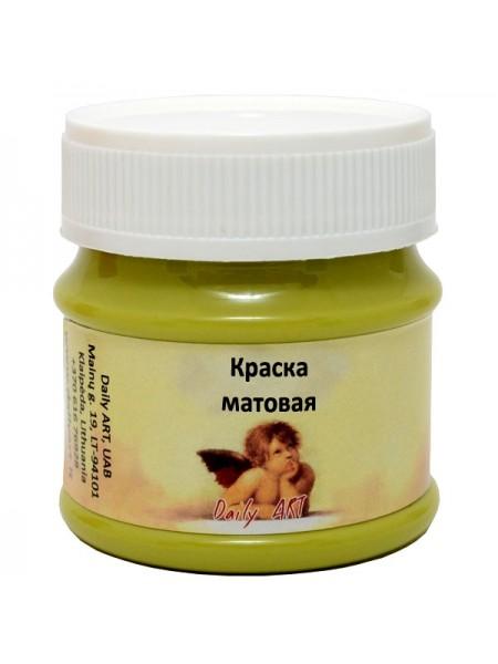Матовая акриловая краска, цв.цитрус,50мл