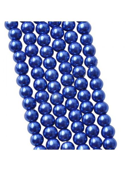 Бусины стекло, под жемчуг-10мм,синие,цена за 1 шт