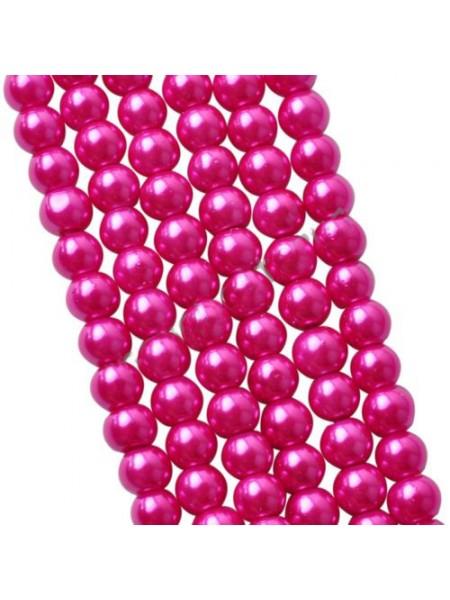 Бусины стекло, под жемчуг-малиновый,6мм,цена за 1 шт