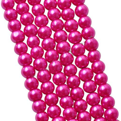 Бусины стекло, под жемчуг-цв-малиновый,10мм,цена за 1 шт