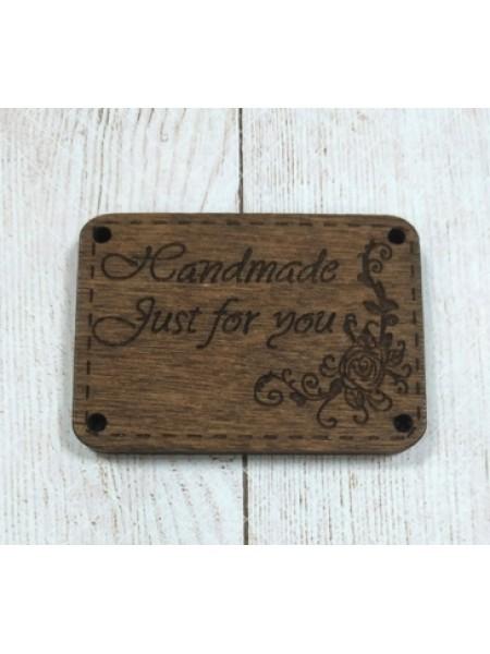 Бирка деревянная Hand Made, коричневая,прямоугольная,цена за 1 шт