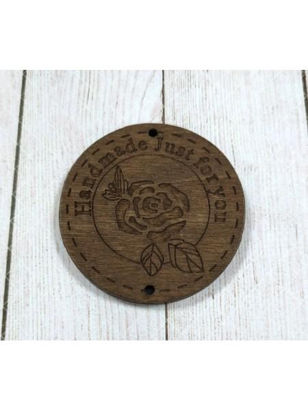 Бирка деревянная Hand Made, коричневая,круглая,цена за 1 шт