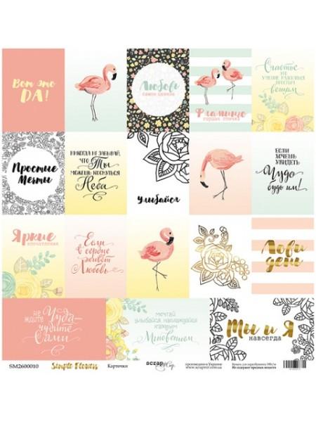 Лист односторонней бумаги 30x30 от Scrapmir Карточки из коллекции Simple Flowers(с золотым тиснением)