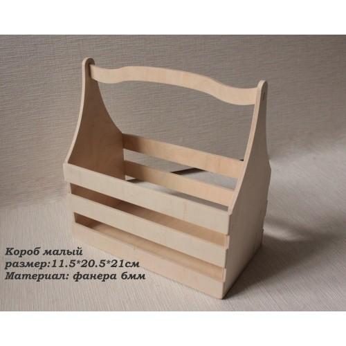 Короб-малый . Размер 20,5*11,5*21см.