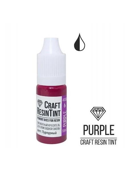 Краситель для смолы CraftResinTint-Пурпурный,10 мм