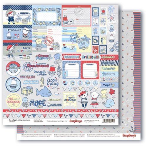 Бумага двусторонняя, Морские приключения-Карточки-1 -30,5*30,5см