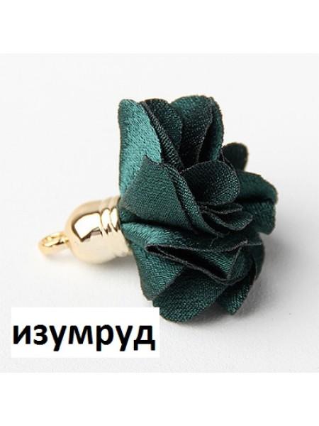 Декоративная кисточка из шифона,цв-изумруд, 3,5смм