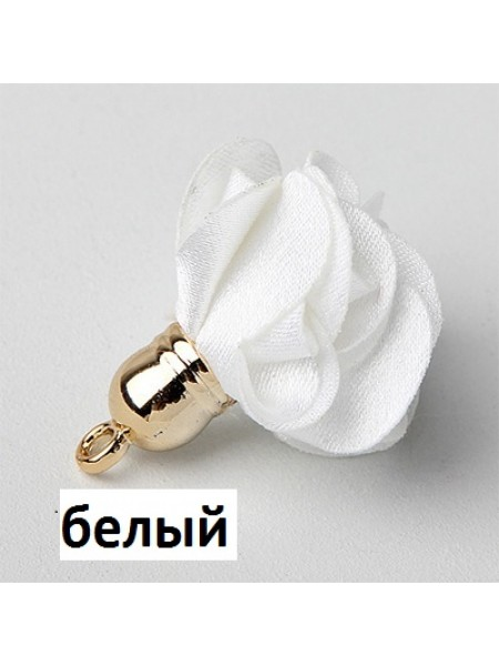 Декоративная кисточка из шифона,цв-белый, 3,5смм
