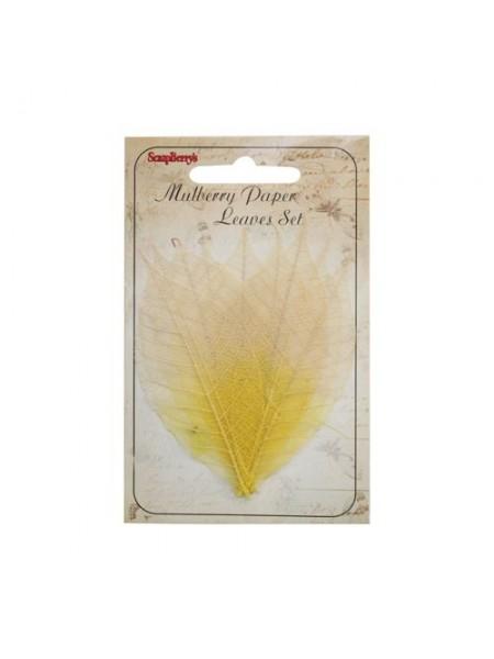 Скелетированные листочки,бело-желтые, набор 8 шт,