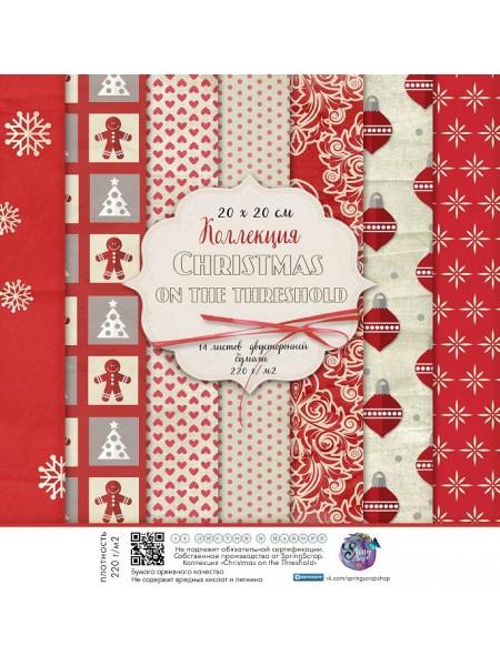 Набор новогодней бумаги 20*20 см. 14 листов,ВКН-13