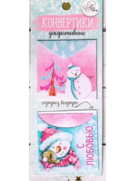 """Набор декоративных мини-конвертиков """"Снежные забавы"""", 5 х 5 см"""