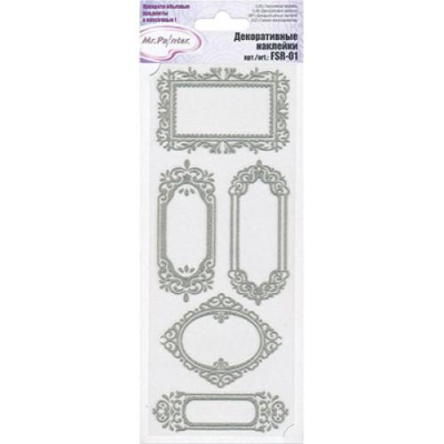 Декоративные наклейки глиттерные Рамочки- античное серебро-01-8