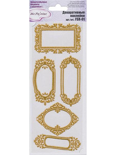 Декоративные наклейки глиттерные Рамочки- золото-01-13