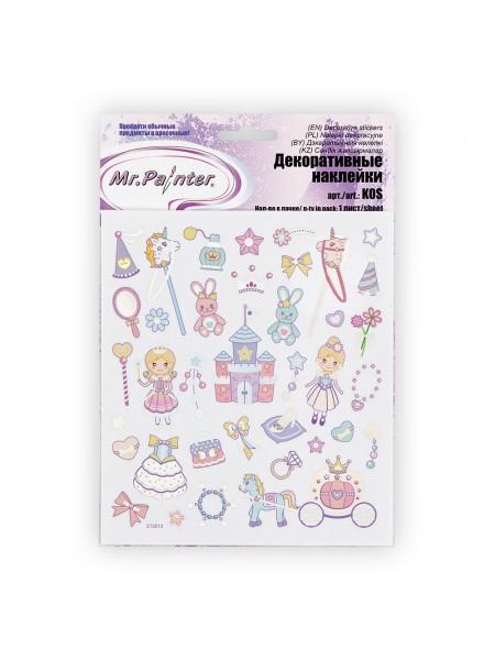 """Наклейки  """"Принцесса"""",15 см х 16 см,цена за 1 лист"""