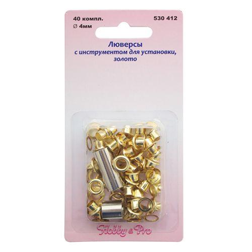 Люверсы с инструментом для установки. золото,40шт в уп