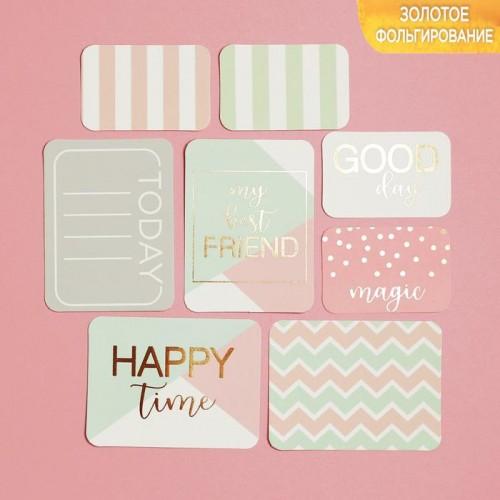 """Набор карточек для творчества с фольгированием """"Good day"""""""