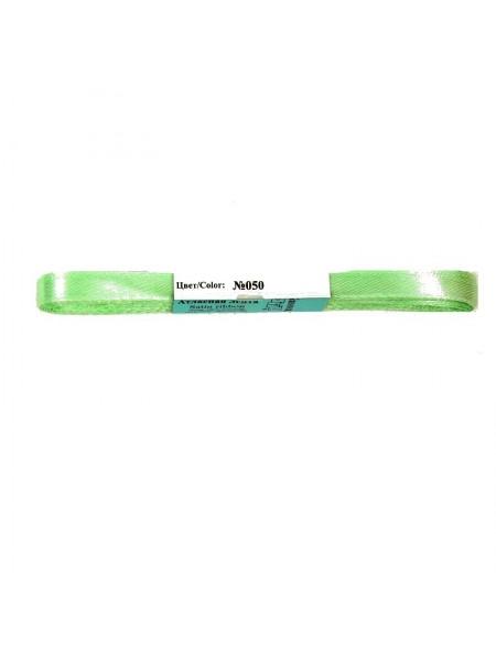 Лента атласная,6мм, в уп.5,4м,№50,мятно-зелёная.Цена за уп