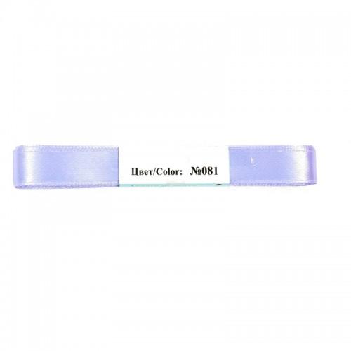 Лента атласная,6мм, в уп.5,4м,№81,светло-фиолетовая.Цена за уп