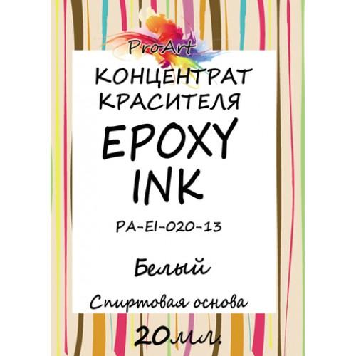 Чернила спиртовые EPOXY INK, Белый, 20мл., ProArt
